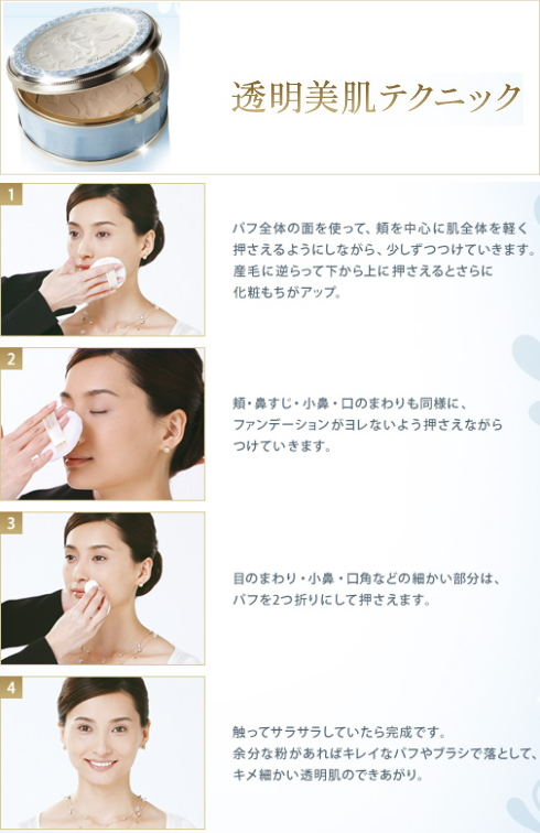 steps to powdering