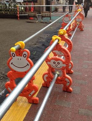 animal barricades