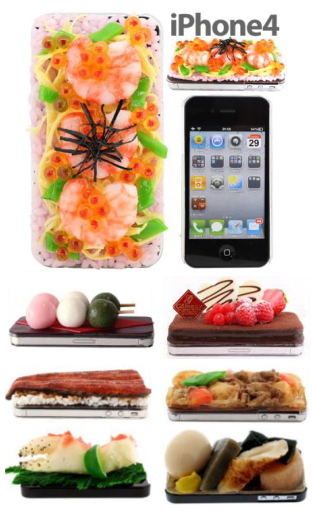 Strapya iphone4 cases (Japanese food)