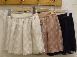 skirt like pant
