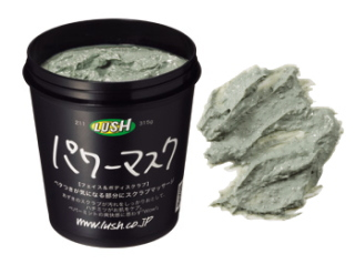 lush power mask