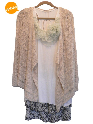 open knit cardigan,flower frill tank top,lace skirt