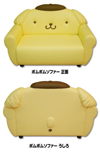 Sanrio キャラクター