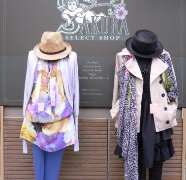 stylist boutique