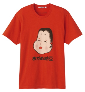 UNIQLO okame natto T-shirt (Japanese character)
