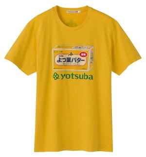 UNIQLO yotsuba butter T-shirt