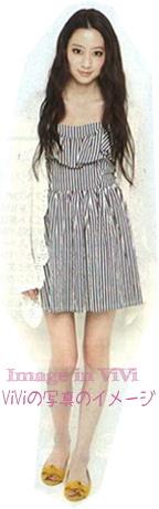 ViVi model:Mayuko Kawakita