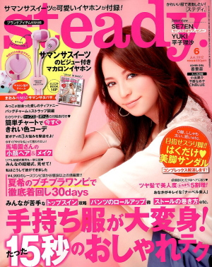 Japanese fashion magazine Steady