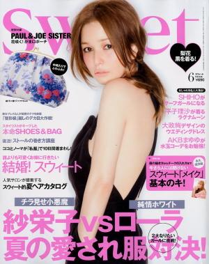 Japanese fashion magazine Sweet