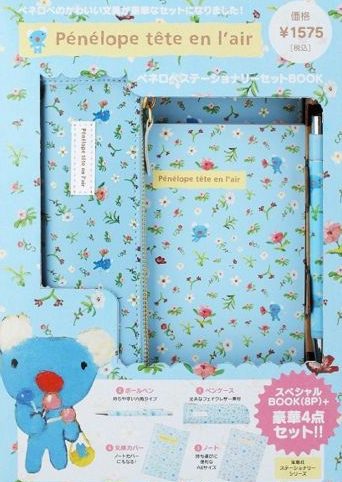 Japan limited edition cute stationary sets