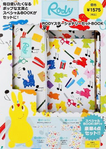 Japanese limited edition cute stationary sets