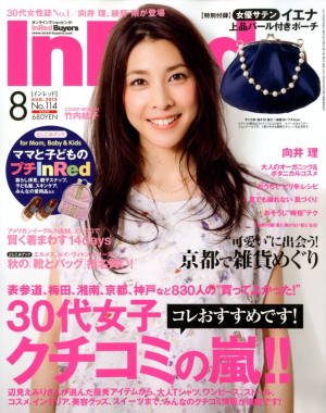 Japanese fashion magazine InRed