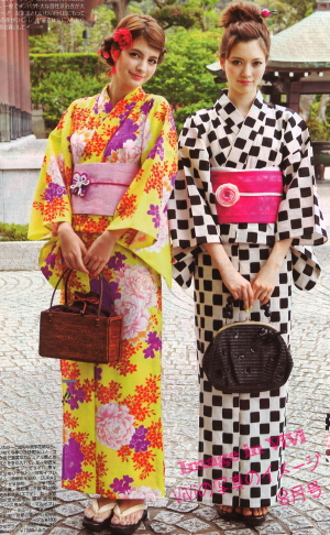 girly style Japanese wear