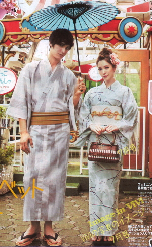 perfect couple outfit Japanese wear
