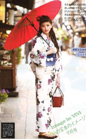 Glamorous floral prints Japanese wear