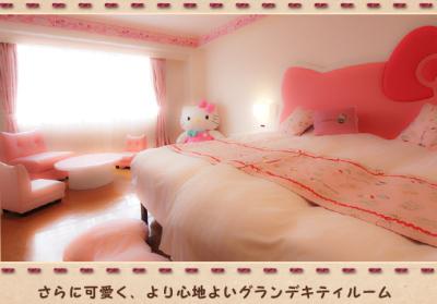 Resort hotel / Grand kitty room