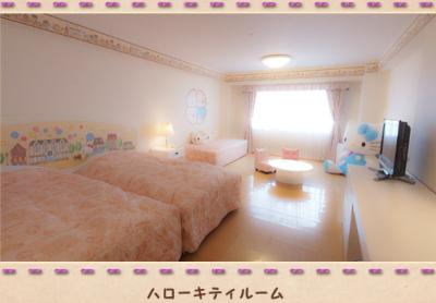 Resort hotel / Hello kitty room