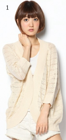 Japanese feminine summer cardigan