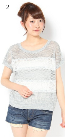 Japanese summer knits
