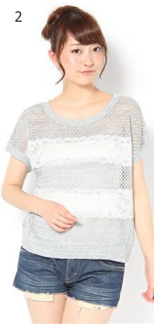 Japanese summer knits
