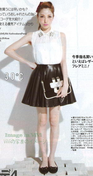 Japanese cool & sweet fashion / early autumn