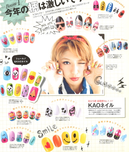 Japanese colorful manicure trends