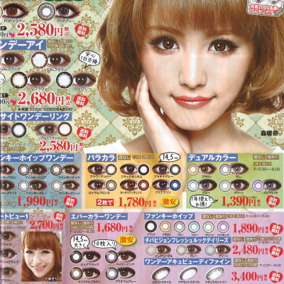 Gyaru style color contact lens trend