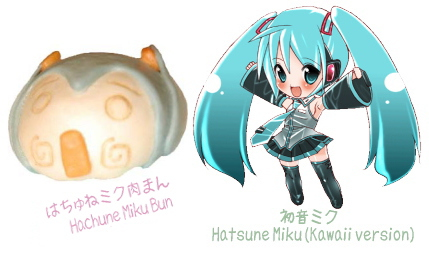 Creative Japan / virtual idol Hatsune Miku steamed meat bun