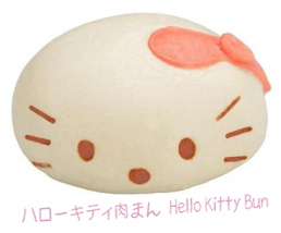 Creative Japan / cute hello kitty steamed meat bun