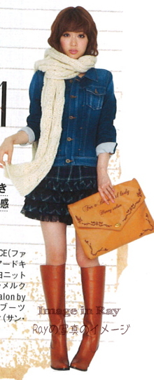 Japanese fashion autumn trend / casual and sweet style