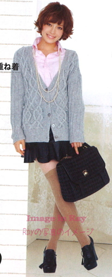 Japanese fashion autumn trend / simple, feminine style
