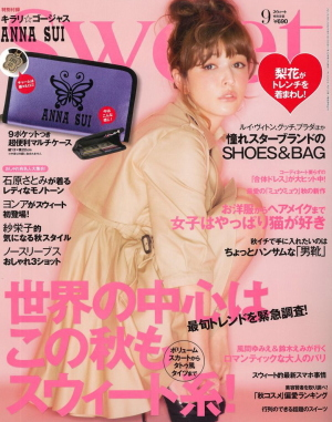 Japanese fashion magazine Sweet