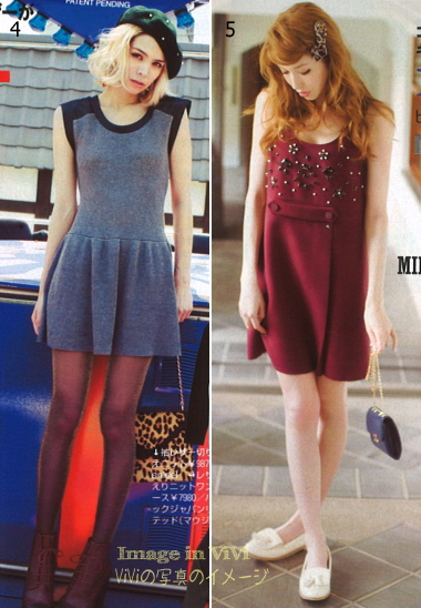 Japanese fashion trend / Knit dress with pearls and stones