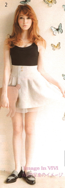 Japanese fashion autumn trends  / Sweet A-line skirt (Jacquard fabric)