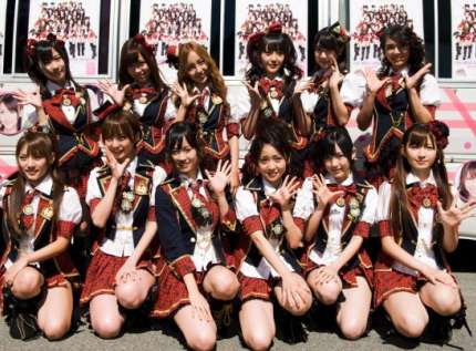 Japanese pop idol group / AKB48 (otaku fan base)