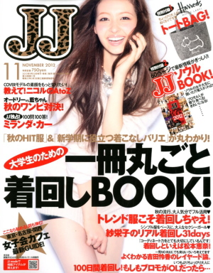Japanese fashion magazine JJ