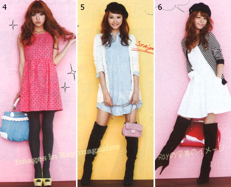 Japanese fashion / Sweet, girly, relax styles