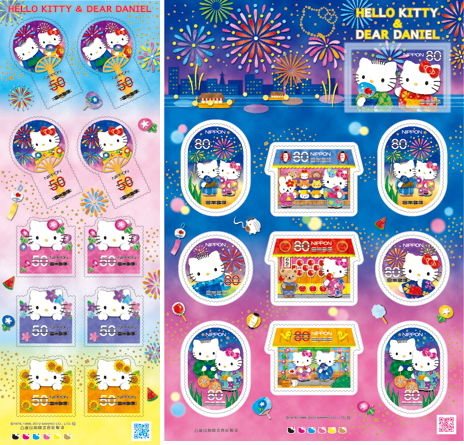 Hello Kitty & Dear Daniel postage stamps in Japan