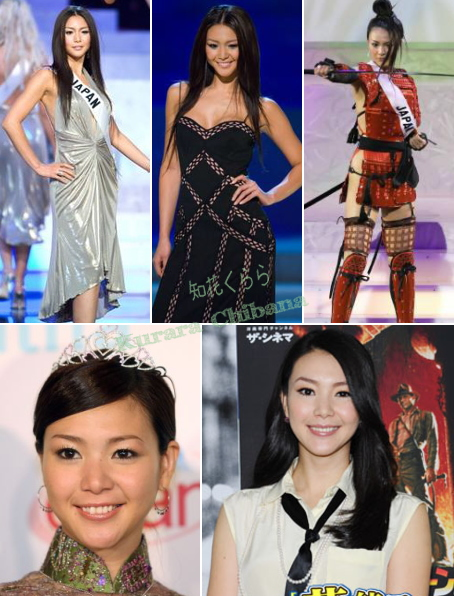Japanese intellectual beauty / kurara Chibana Miss Japan 2006