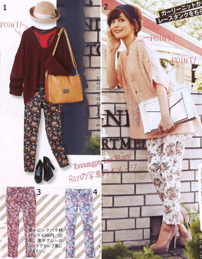 Japanese autumn trend / floral-print trousers
