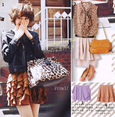 Japanese autumn trend / sweet frill skirt & peplum skirt