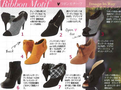 Japanese cute style ribbon anklet boots