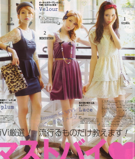 Japanese fashion trend / classic dresses / velour, lace, peplum