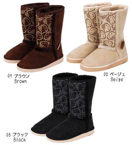 Hello kitty gifts (boots)