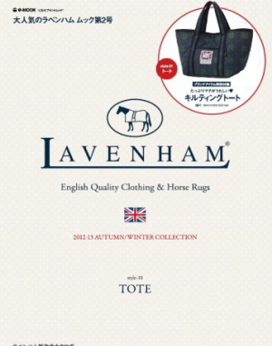 LAVENHAM (England) / Quilted tote bag