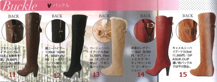 Japanese back buckle knee high boots