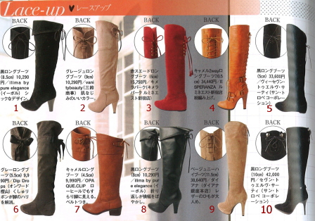 Japanese style back lace knee high boots