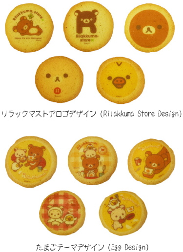 Rilakkuma store logo design and egg designs cookies