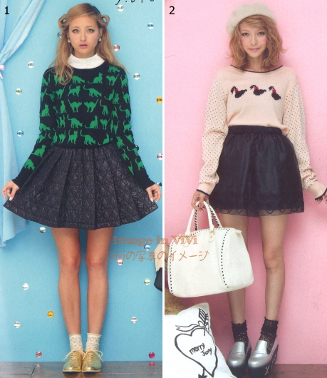Japanese autumn trend / casual & sweet