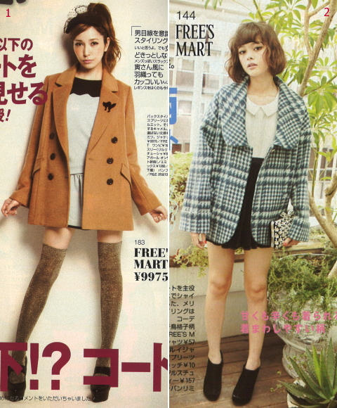 Japanese fashion trend / ladies winter coats